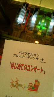 moblog_c09a1f47.jpg
