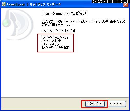 TS3-10.jpg