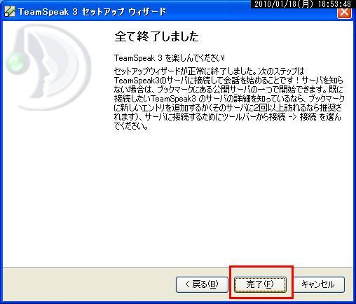 TS3-15.jpg