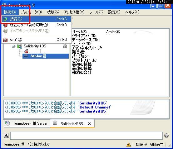 TS3-16.jpg