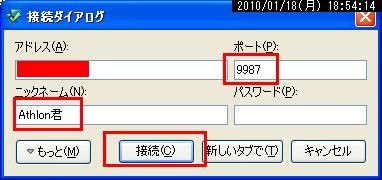 TS3-17.jpg