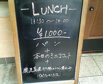 200811071235.jpg