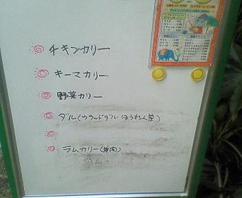 200811121327.jpg