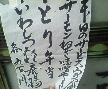 200811131152.jpg