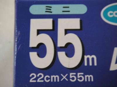 551.jpg
