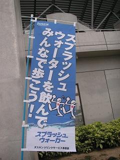 松山2-1
