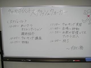 松山2-3