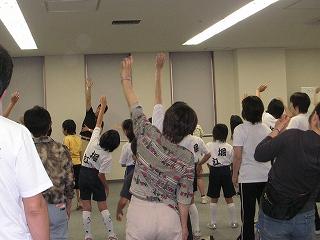 松山2-5