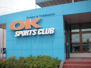 OKsports1.jpg