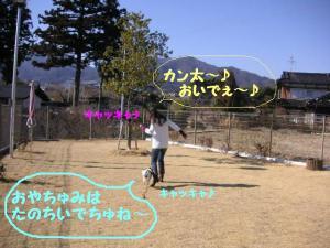 200925-9.jpg