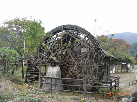 小町の里 水車
