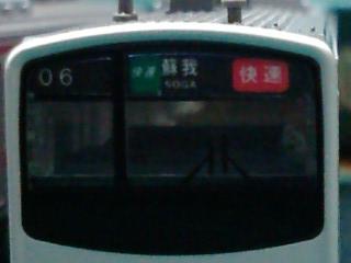 20081208202900.jpg