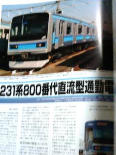 20081217185421.jpg