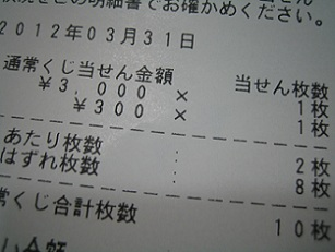 IMG_9512_20120401122832.jpg