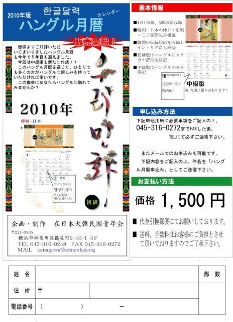 コピー ~ 1Fカレンダー案内用