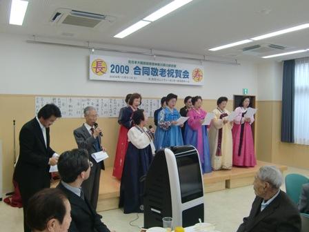 2009敬老会2
