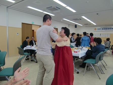 2009敬老会3