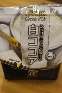 001_convert_20111112102440.jpg