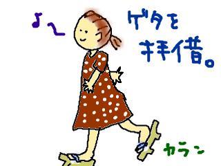 snap_kyoncoco_200983214332.jpg