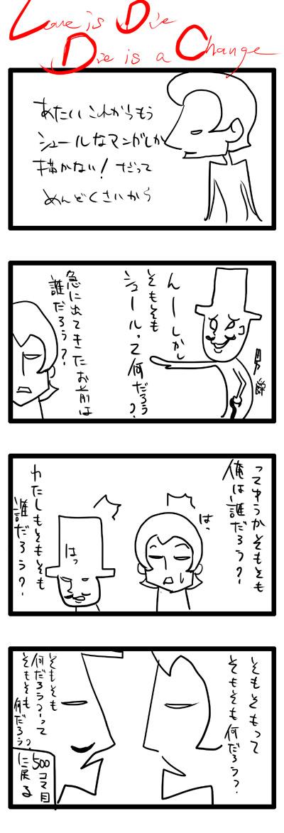 kyou445.jpg