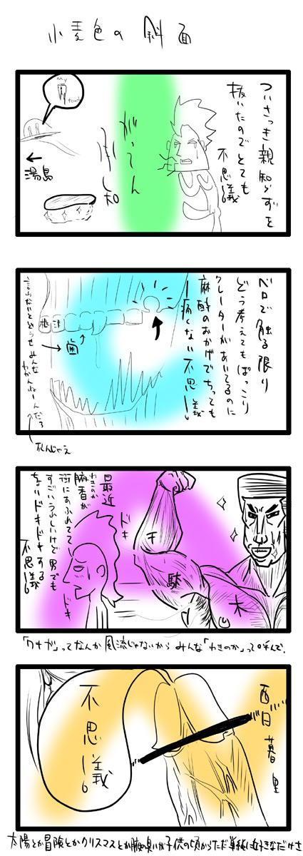 kyou446.jpg