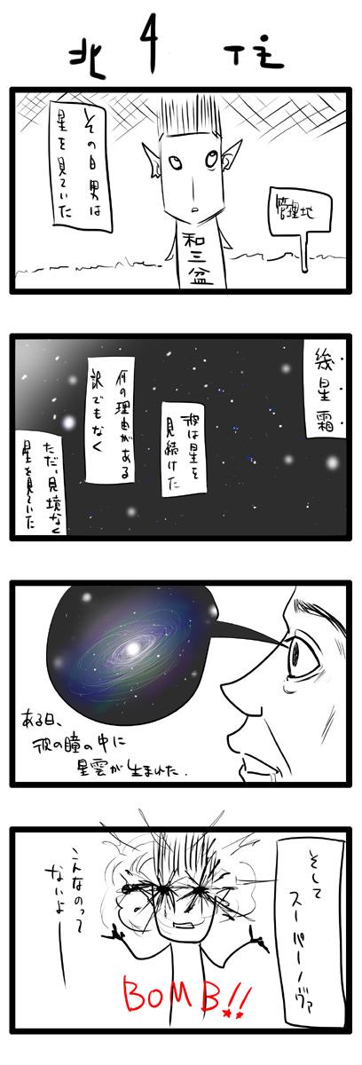 kyou447.jpg