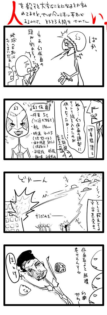 kyou449.jpg