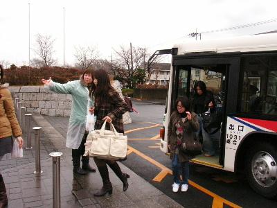 臨時バス到着