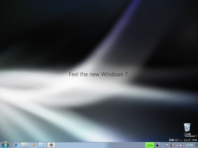 Feel the new Windows 7