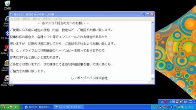 S10e_初期画面