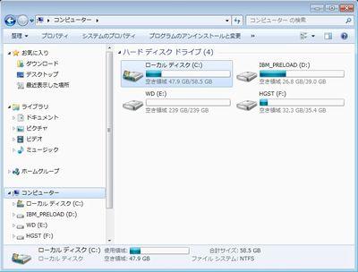 T43_HDD構成