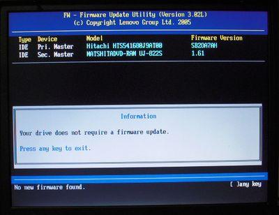 HDD_update