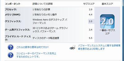T43_windows7_index.jpg