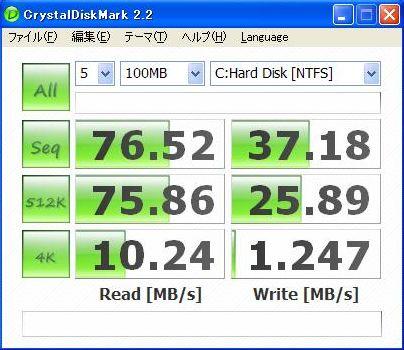 X40_SSD_after.jpg
