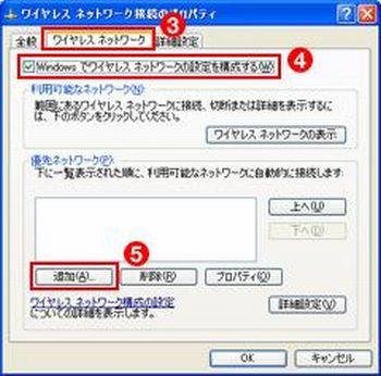 setting_3