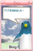 photo20090509.jpg