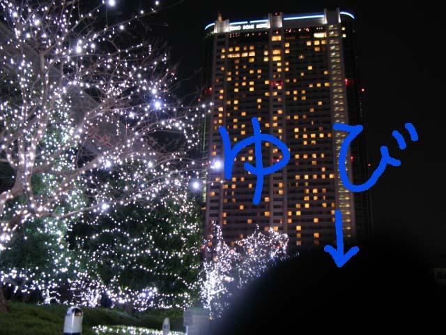 s-IMG_0436yubi.jpg