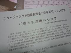 001_20110226170542.jpg