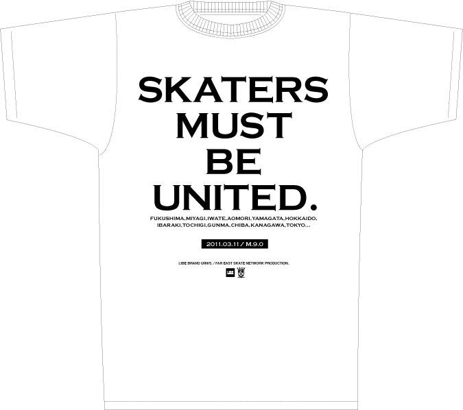 skaters_must_be_unitd_tee.jpg