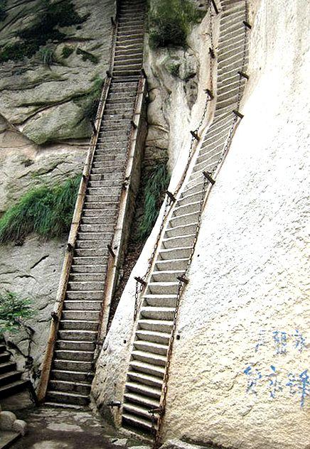 Mt Huashan1