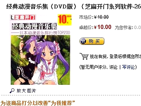 Amazon_cn.jpg