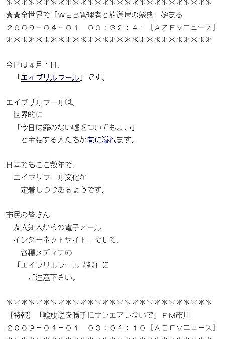 Apl_FM.jpg