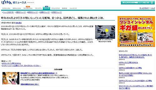 Apl_Pos.jpg