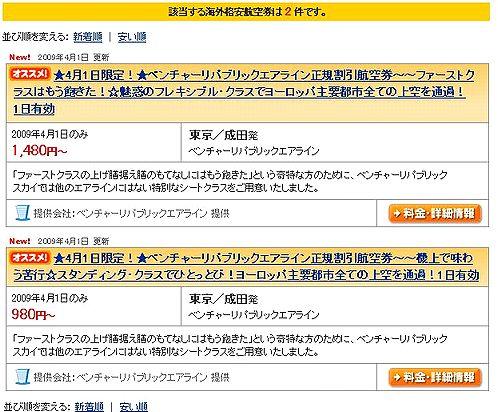 Apl_Travel.jpg