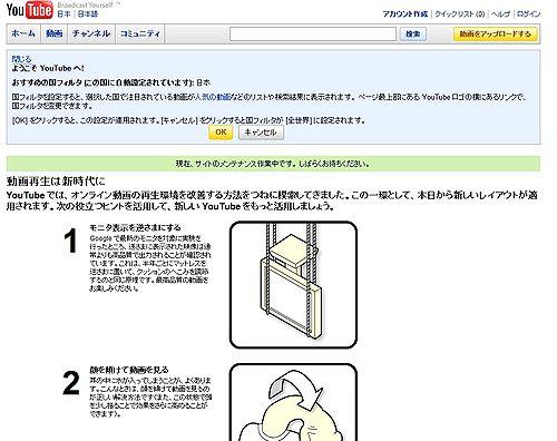 Apl_Youtube.jpg