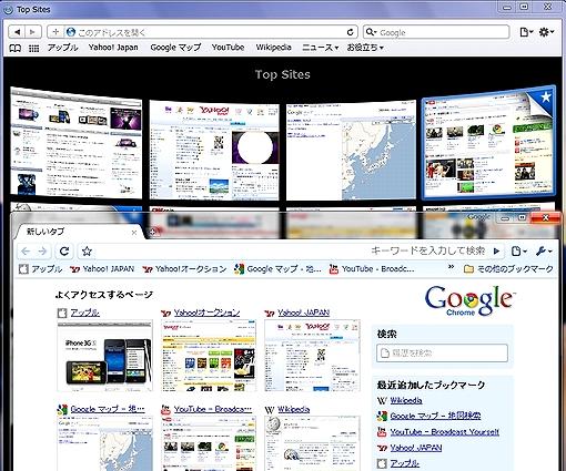 ChromeSafari.jpg