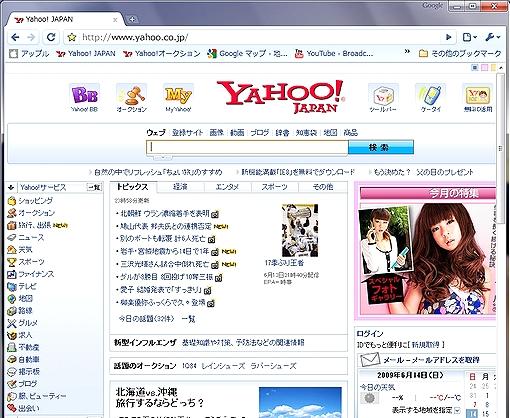 Chrome_Yahoo.jpg