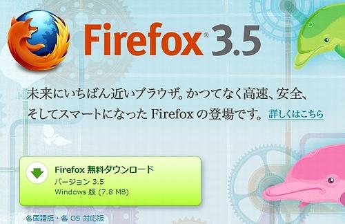 FF35.jpg