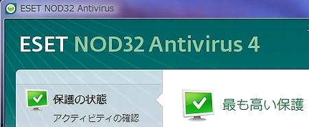 Nod32_4.jpg