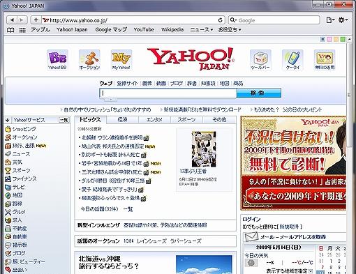 Safari_Yahoo.jpg
